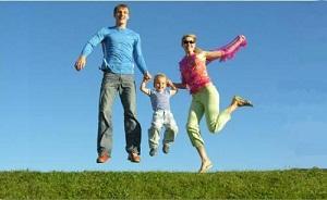 web departamento bienestar familia: